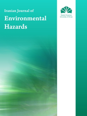Iranian Journal of Environmental Hazards